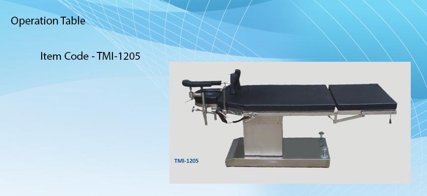 TMI-1205