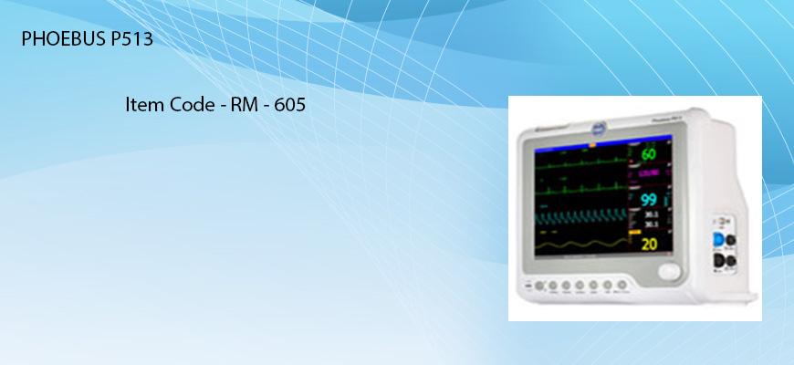 rm-605