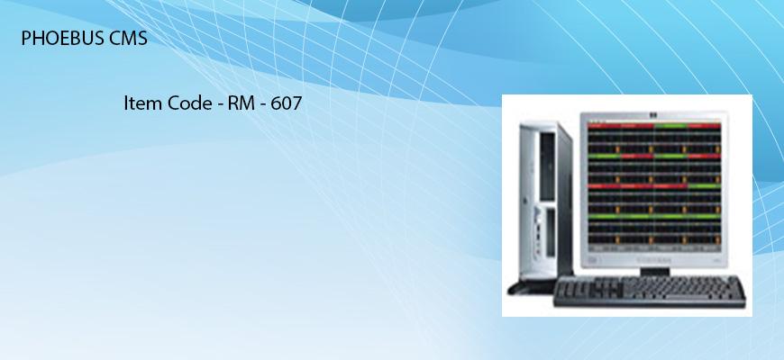 rm-607