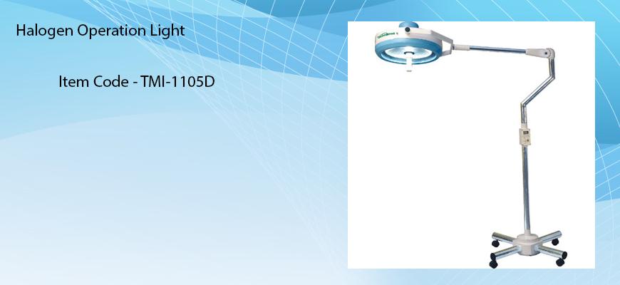 TMI-1105D
